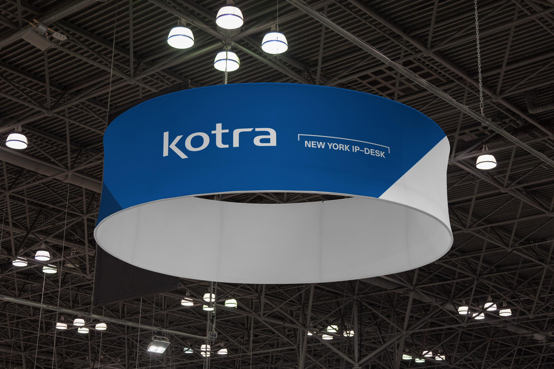 KOTRA New York IP-Desk
