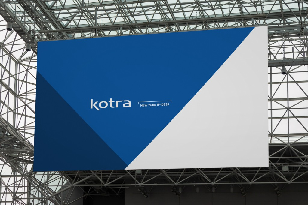 Thumbnail for KOTRA New York IP-Desk